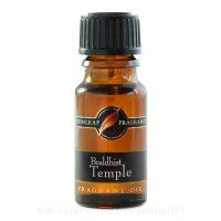 Fragrant Oil - Buddhist Temple